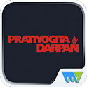 Pratiyogita Darpan English icon