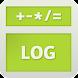 Simple Log Calculator