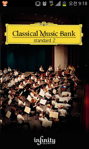 Classical Musicbank