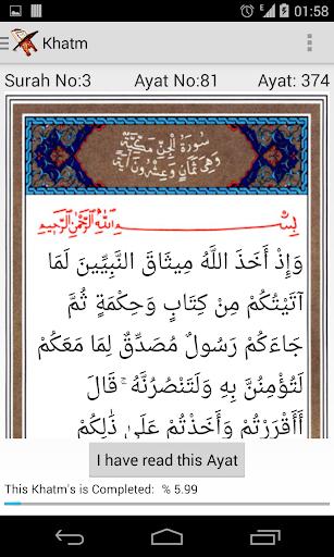 Khatm Al Quran Ayat by Ayat