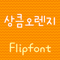 TSFreshorange™ Korean Flipfont icon