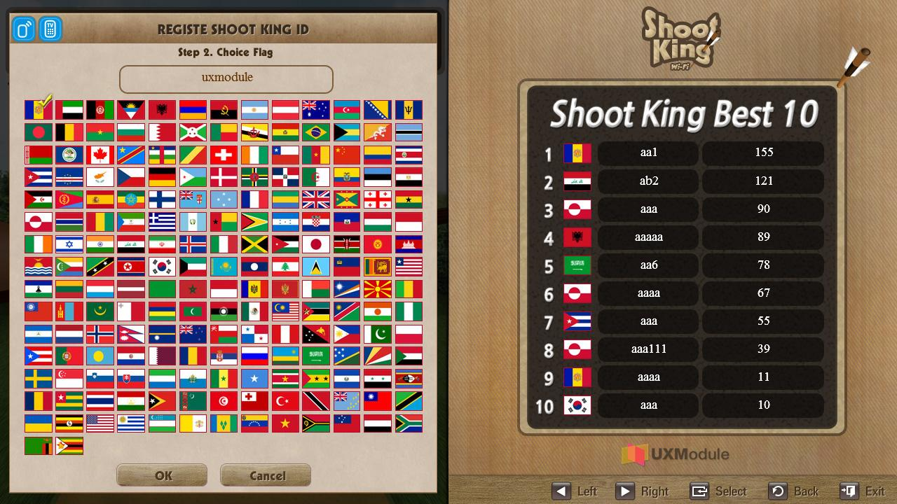 Shoot King TV - screenshot