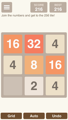 Powerful 2048