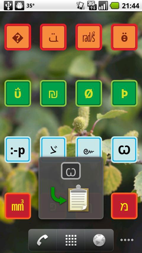 HappyChar- screenshot
