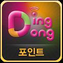 딩동(DingDong) – 돈버는 포인트어플,반값쇼핑! logo