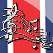 Bahia - Músicas da Torcida