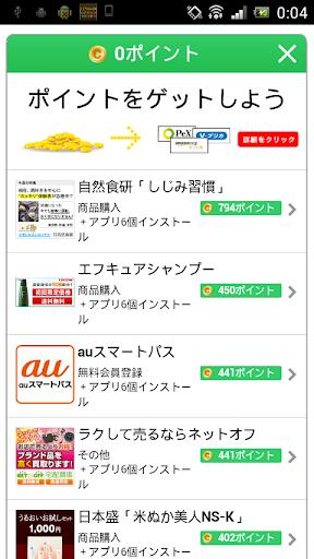 iOS 上有哪些好的日语学习App? - 应用(软件) - 知乎