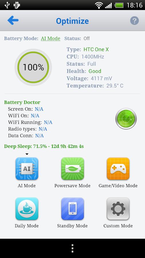OnePowerGuard Pro - screenshot