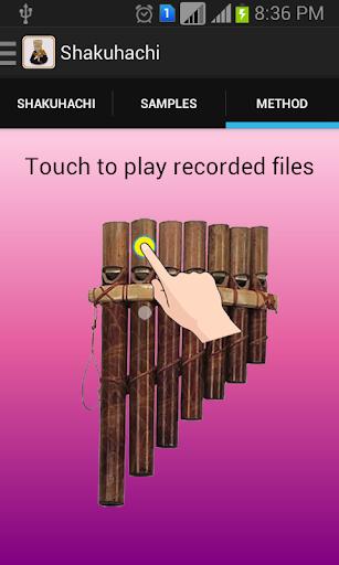 玩免費音樂APP|下載퉁소 app不用錢|硬是要APP