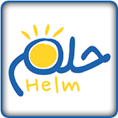 Helm Accessibility App - Map
