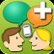 VoiceTra+ (旅行会話の翻訳)