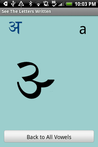 Hindi Vowels Flashcards - screenshot