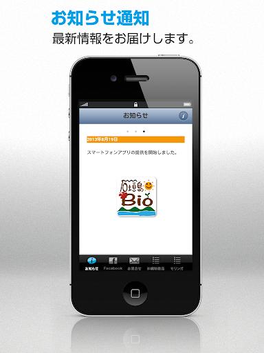啪啦啪啦:在App Store 上的内容 - iTunes - Apple