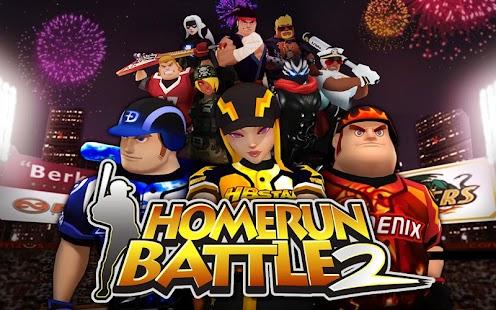 全壘打2 OL(Homerun Battle 2)
