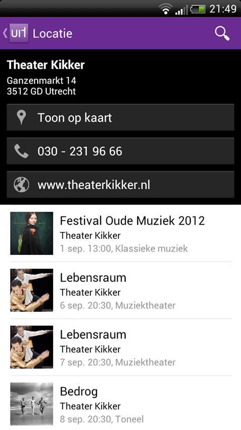 Uit - screenshot