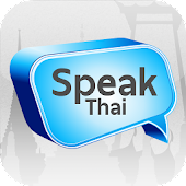 How To Improve Thai