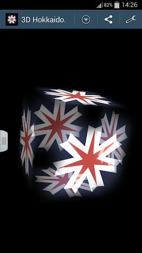 3D Hokkaido Cube Flag LWP