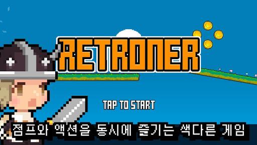 Retroner