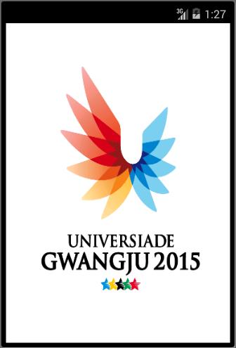 2015 Universiade GwangJu