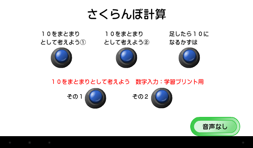 櫻桃小丸子 X 日本 TOWER RECORDS 推出的超可愛系列商品