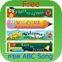 กขค ABC Song - ก.ไก icon