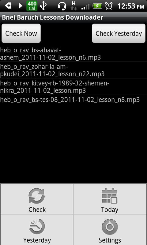 Bnei Baruch Lessons Downloader- screenshot