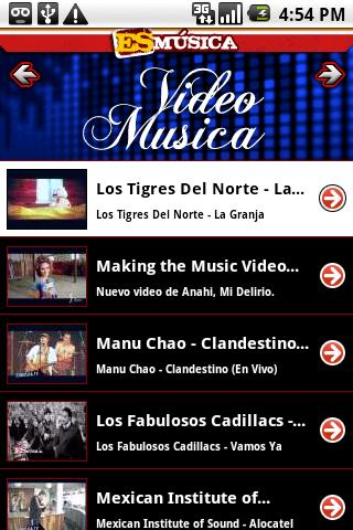 ES Musica - screenshot