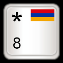 Armenian for AnySoftKeyboard icon