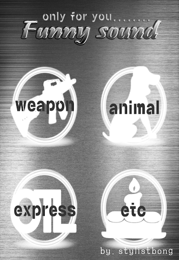 Funny Sound - weapon animal..