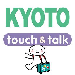 指さし会話KYOTO(英語)touch&talk