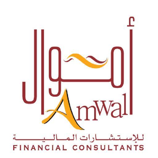 شركة أموال للاستشارات المالية