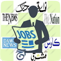 Pakistani Job News