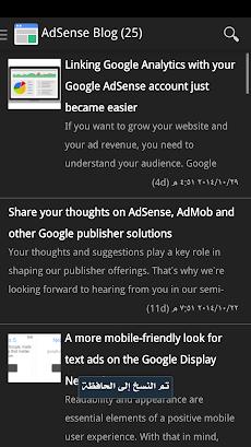 AdSense Proのおすすめ画像5
