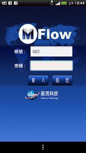 MobileFlow行動簽核