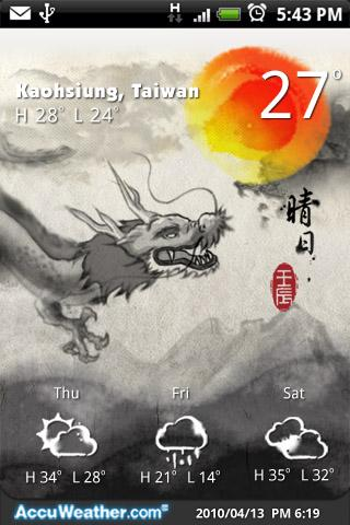 9s-Weather Theme+DragonNewYear- screenshot