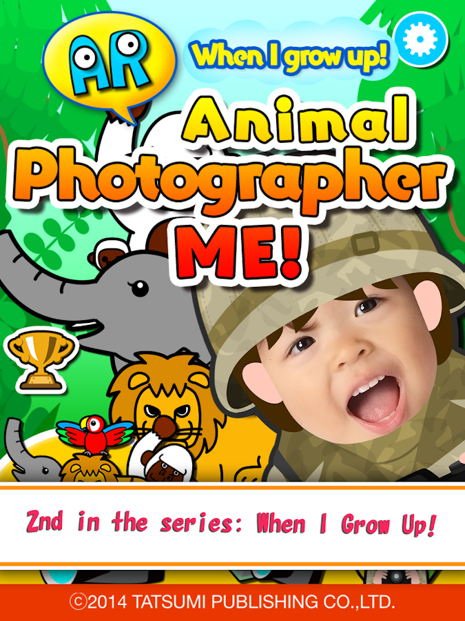 AR Animal Photographer ME!- screenshot