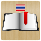 Thailand Travel Guide Books