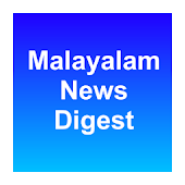 Malayalam News Digest