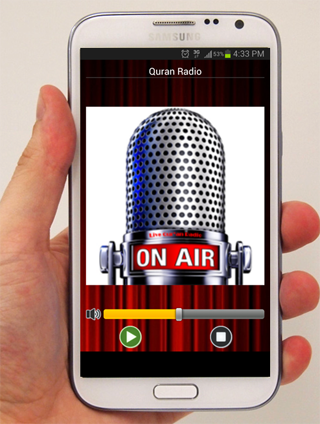 Live Quran Radio with English