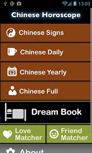 Chinese Horoscope - screenshot thumbnail