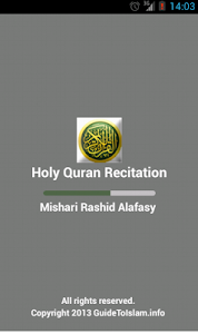 Holy Quran Recitation screenshot 0