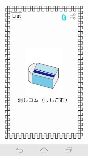 日本第100話