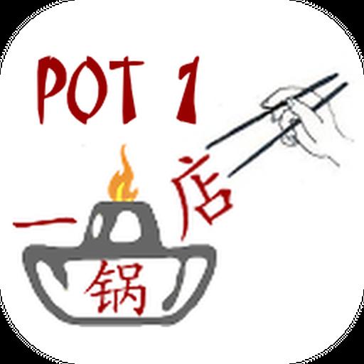 Pot 1 SG 商業 App LOGO-APP試玩