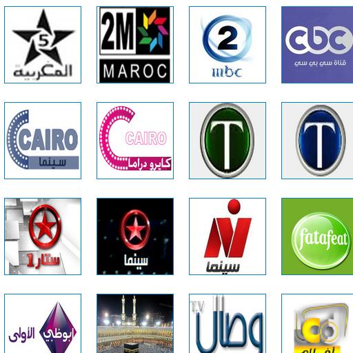 IPTV ARABE HD LOGO-APP點子