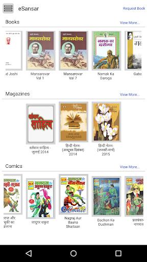 Hindi ebooks emagazines comics
