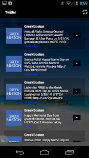 Free Greek Music App - screenshot thumbnail