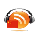 Chinese Podcast (Mandarin) icon