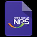 국민연금 전자도서관 icon