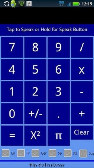 Talking Calculator- screenshot