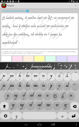 Tengwar Keyboard plugin